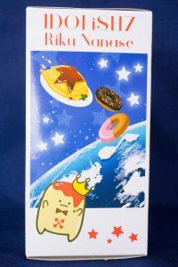 アイドリッシュセブン DXFフィギュア vol.7 七瀬陸 プライズフィギュア