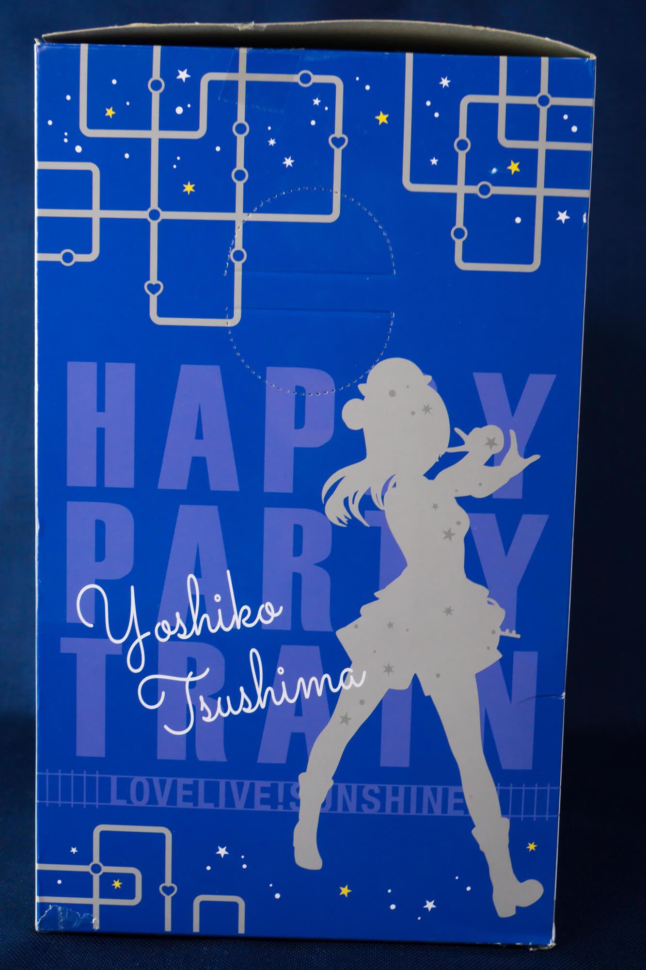 【フィギュアレビュー】SSSフィギュア HAPPY PARTY TRAIN-津島 善子-