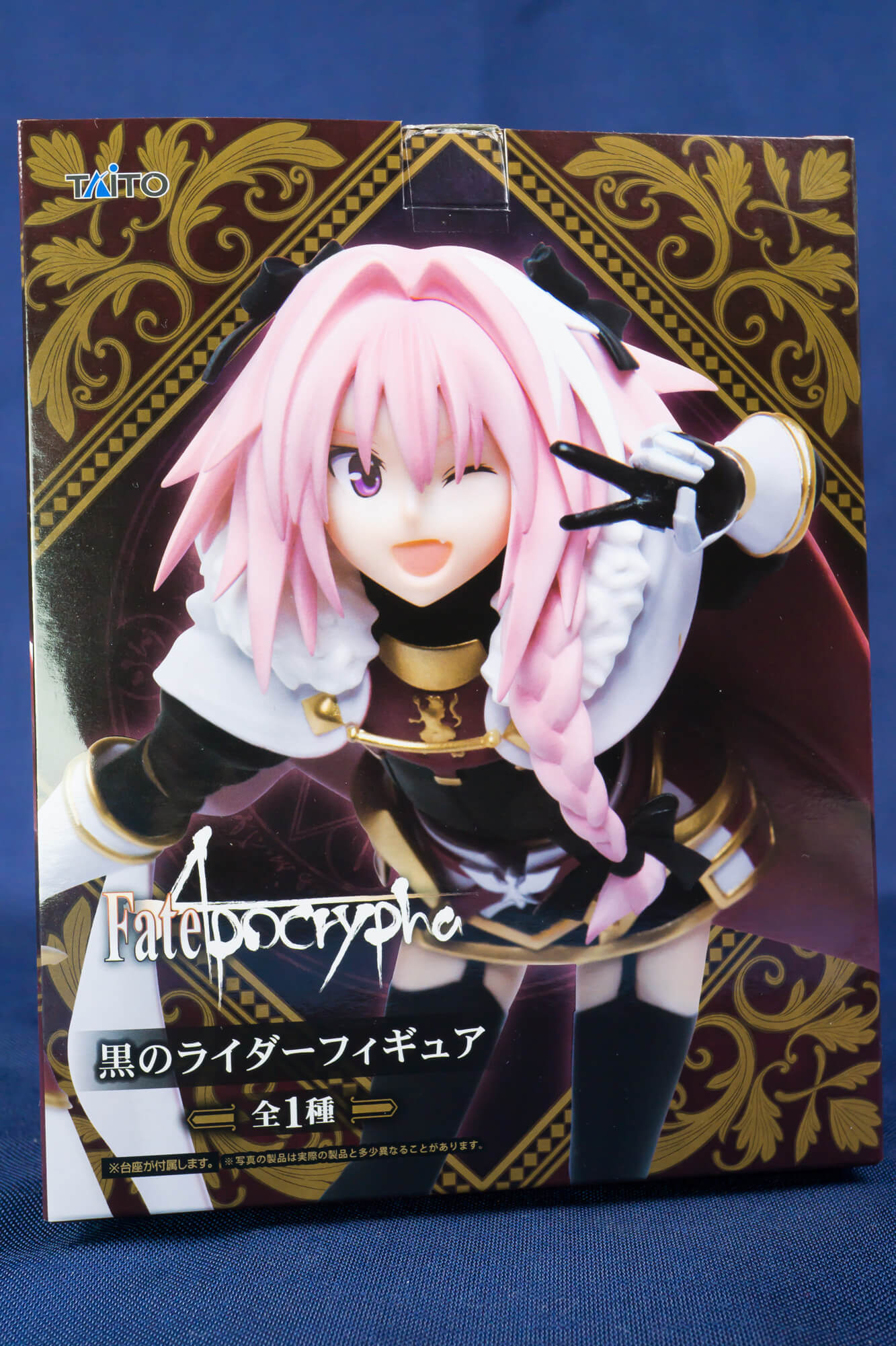 【フィギュアレビュー】Fate/Apocrypha 黒のライダー フィギュア